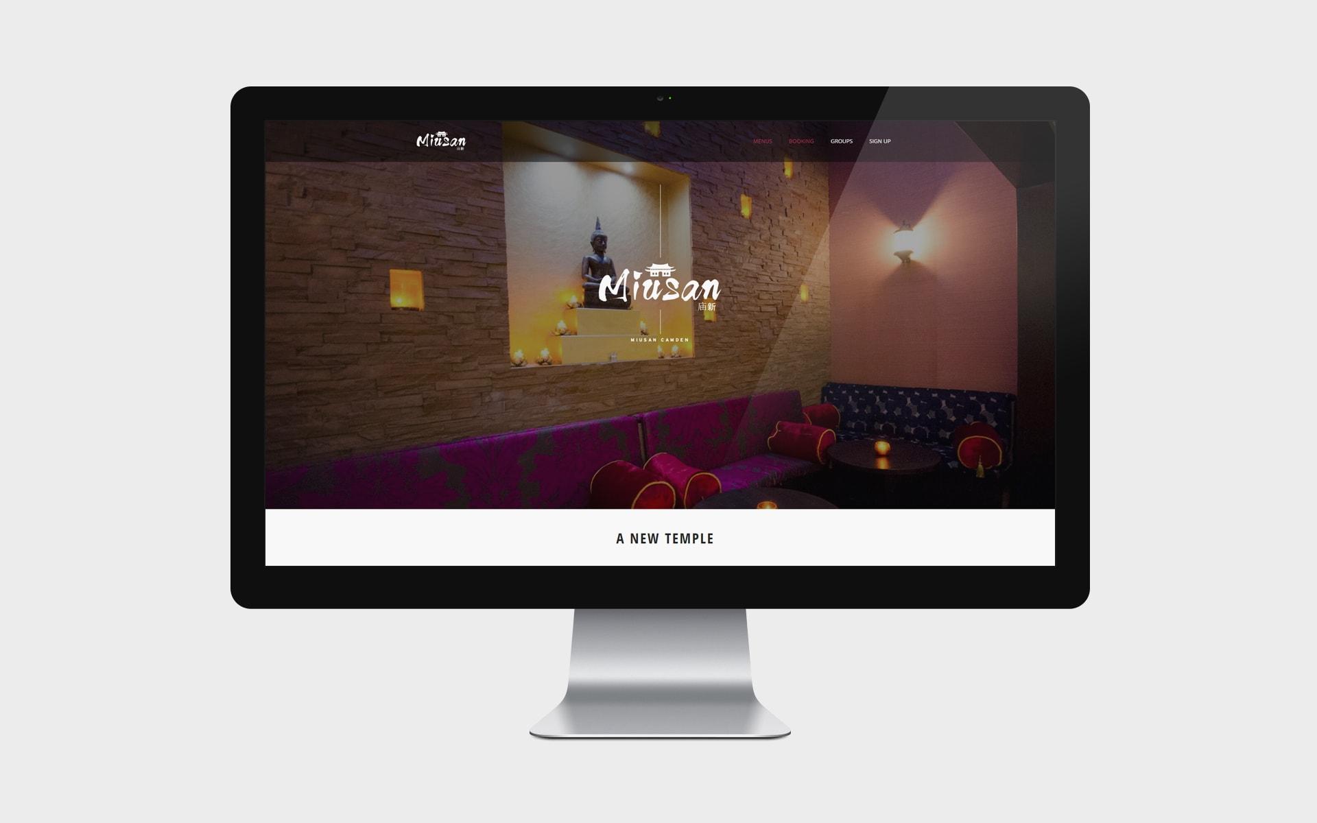 miusan website home